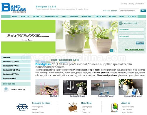 DIY SEO website » DIY-1047